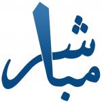 مباشر من جامعة القاهرة