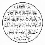 عبدالغني آل خصخوصي