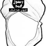علاء حموده