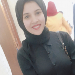 Eman Elkhamisy