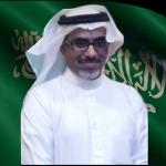 علي آل عامر