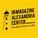 In magazine Alexandria