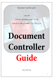 Document Controller guide