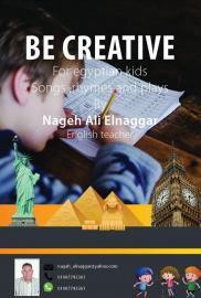 Becreative for egyptian kids