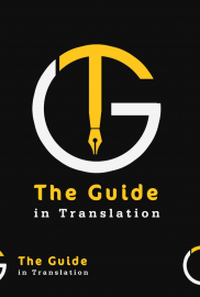 The Guide In Translation
