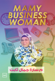 Mamy business woman