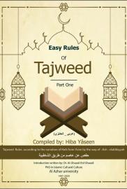 Easy Rules Of Tajweed (part 1)