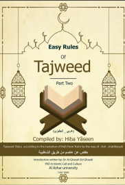 Easy Rules Of Tajweed (part 2)