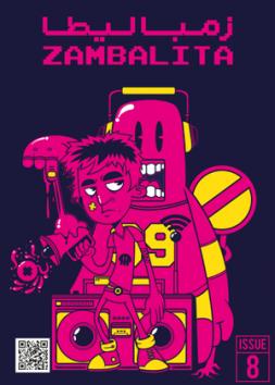 زمباليطا- 8