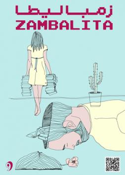 زمباليطا- 9