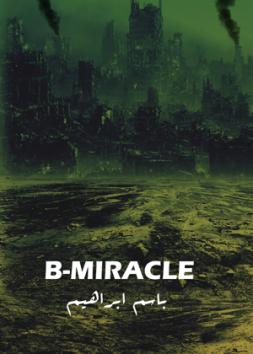 B-MIRACLE