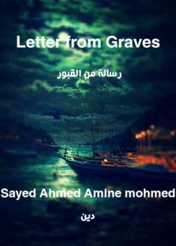Letter from Graves