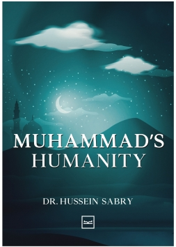 Muhammad's Humanfinite