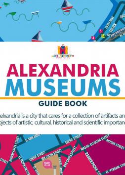 متاحف الإسكندرية - كتيب إرشادى