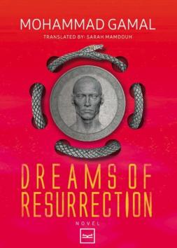 Dreams of Resurrection