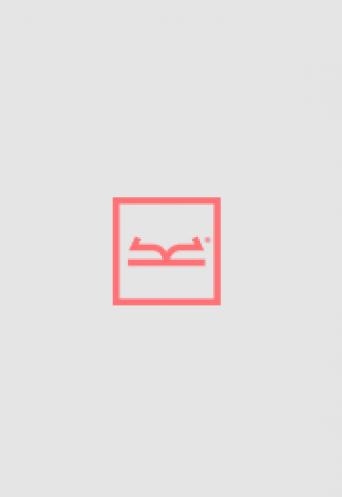 الشكمجية- العدد الأول