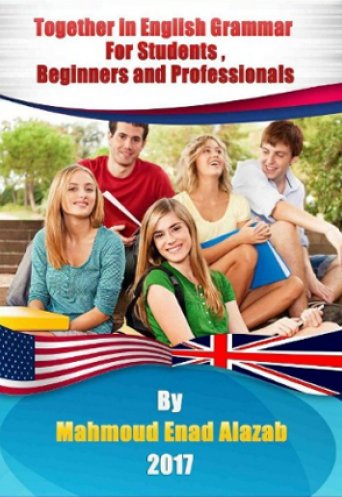 Together in English Grammar For Students ,Beginners and Professional