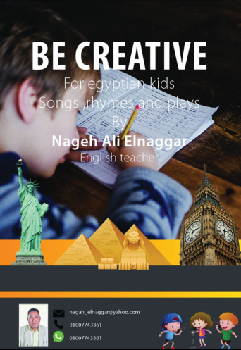 Becreative for egyptian kids