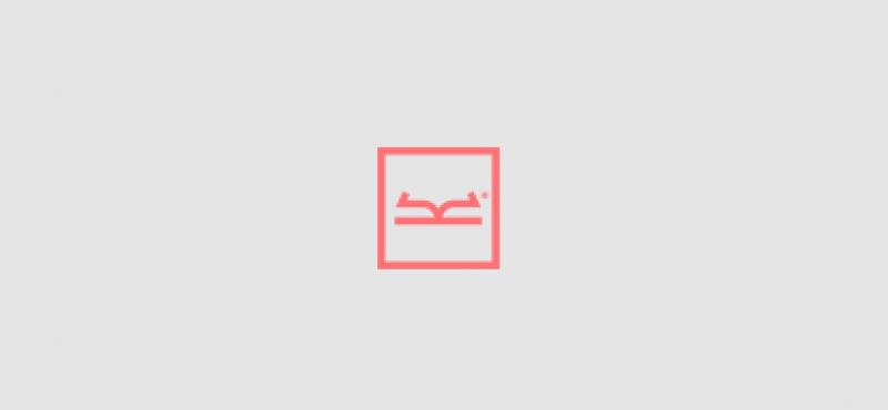 مراجعات كتب | كتاب انترفيو